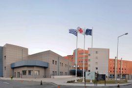 Γενικό νοσοκομείο δίδυμο που χρονολογείται