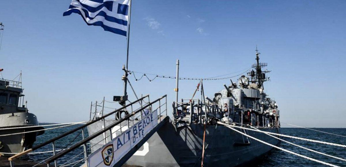 Το ιστορικό αντιτορπιλικό «Βέλος» έρχεται στο λιμάνι της Καβάλας