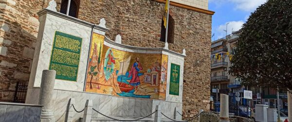 apostolos-pavlos-mnimeio-agios-nikolaos-600x250.jpg